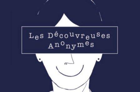 Les découvreuses anonymes
